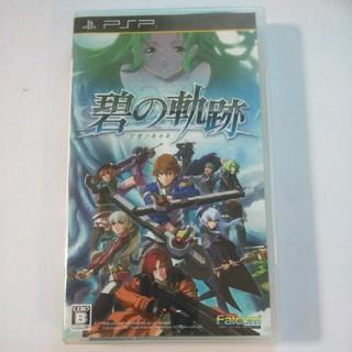 プレイステーションポータブル(PlayStation Portable)のPSP 英雄伝説 碧の軌跡(携帯用ゲームソフト)