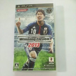プレイステーションポータブル(PlayStation Portable)のPSP ウイニングイレブン2013(携帯用ゲームソフト)
