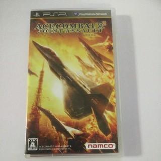 プレイステーションポータブル(PlayStation Portable)のPSP エースコンバットX2 ジョイントアサルト(携帯用ゲームソフト)
