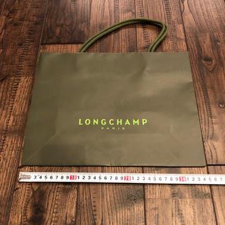 ロンシャン(LONGCHAMP)の【Longchamp】紙袋(ショップ袋)