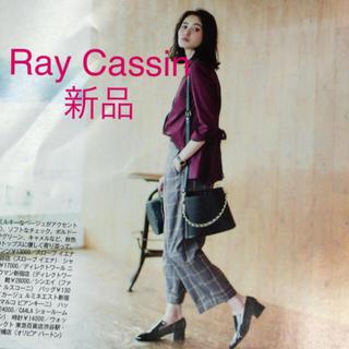レイカズン(RayCassin)のRay Cassin パンツ おじパン チェックパンツ(カジュアルパンツ)
