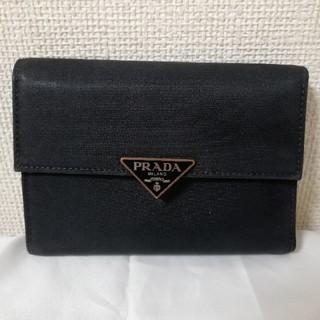 PRADA 財布 三つ折り財布