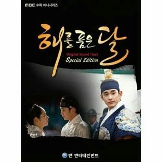 《太陽を抱く月 Special Edition》OST CD+DVD 未開封新品(テレビドラマサントラ)