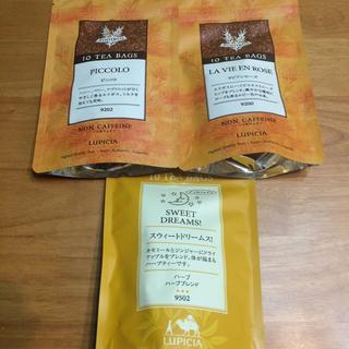 ルピシア(LUPICIA)のルピシア ノンカフェイン 10TEA BAGS 3個 ④(茶)