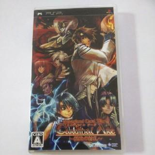 プレイステーションポータブル(PlayStation Portable)のPSP カルディナル アーク 混沌の封札(携帯用ゲームソフト)