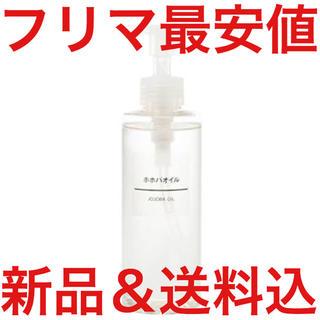 MUJI (無印良品) - 良品週間より安い‼︎ 無印良品 ホホバオイル 200ml