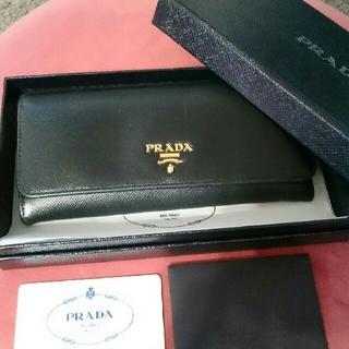プラダ(PRADA)のPRADAバイカラー長財布(財布)