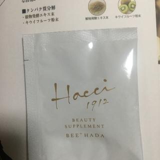 ハッチ(HACCI)のHACCI ビューティ サプリメント BEE + HADA(その他)
