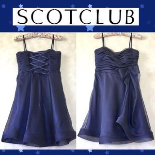 スコットクラブ(SCOT CLUB)の極美品 スコットクラブ SCOT CLUB ランティーユ 紺色(ミディアムドレス)