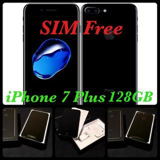 アップル(Apple)の専用6台【SIMフリー/新品未使用】iPhone7 Plus 128GB(スマートフォン本体)
