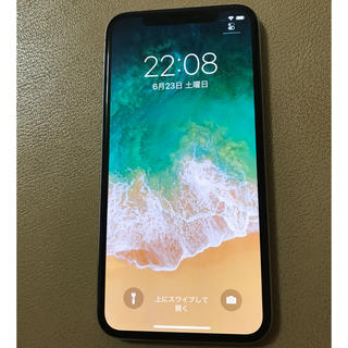 Apple - 美品 iPhonex 256gb シルバー ドコモ