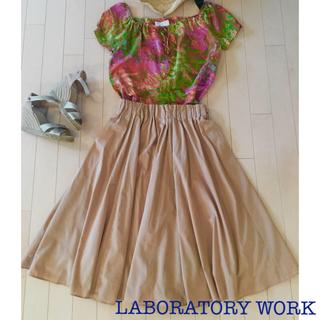 ラボラトリーワーク(LABORATORY WORK)のLABORATORY WORK フレアギャザースカート ウエストゴム キレイ目(ひざ丈スカート)