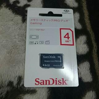 プレイステーションポータブル(PlayStation Portable)のメモリースティックPRO デュオ 4G(PC周辺機器)