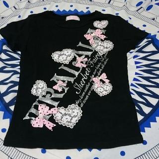 トゥララ(TRALALA)のTRALALA Tシャツ(Tシャツ(半袖/袖なし))