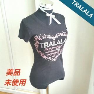 トゥララ(TRALALA)のTシャツ(Tシャツ(半袖/袖なし))