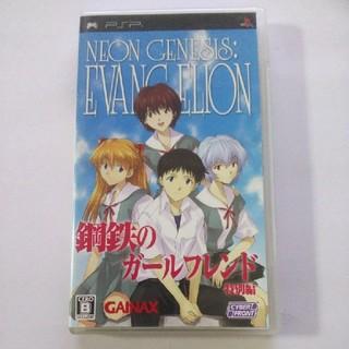 プレイステーションポータブル(PlayStation Portable)のPSP 新世紀エヴァンゲリオン 鋼鉄のガールフレンド (携帯用ゲームソフト)