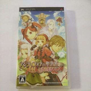 プレイステーションポータブル(PlayStation Portable)のPSP エルクローネのアトリエ  (携帯用ゲームソフト)