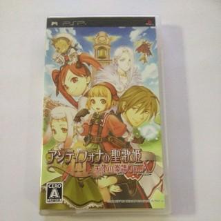 プレイステーションポータブル(PlayStation Portable)のPSP アンティフォナの聖歌姫 天使の楽譜 OP.A(携帯用ゲームソフト)