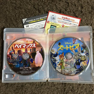 Disney - ディズニー DVD セット