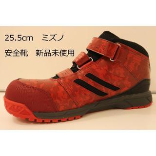 ミズノ(MIZUNO)の新品未使用 26.0cm ミズノ ALMIGHTY C1GA180262 安全靴(スニーカー)