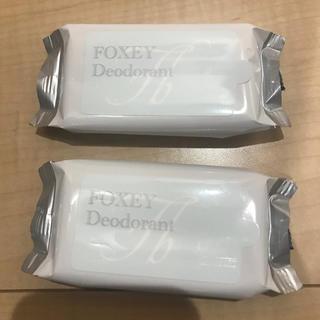 フォクシー(FOXEY)のFoxey ♡ デオドラントシート2個(制汗/デオドラント剤)