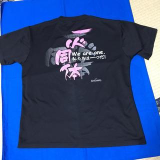 スポルディング(SPALDING)のSPALDING   Tシャツ(Tシャツ/カットソー(半袖/袖なし))
