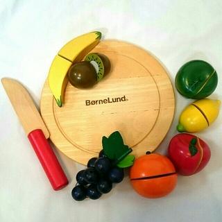 ボーネルンド(BorneLund)の【athene様専用】ボーネシェフ フルーツのおままごと(知育玩具)