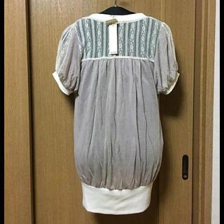 スコットクラブ(SCOT CLUB)の新品!LASUD☆ベージュモカ!肩見せレーストップス(カットソー(半袖/袖なし))