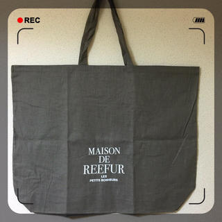 メゾンドリーファー(Maison de Reefur)の廃盤‼️メゾンドリーファー ショッパー グレー Lサイズ 新品(ショップ袋)