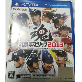PlayStation Vita - プロ野球スピリッツ 2013 vita