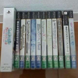 プレイステーションポータブル(PlayStation Portable)のPSP 乙女ゲーム ソフト 12本セット(携帯用ゲームソフト)