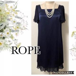 ロペ(ROPE)のROPE サテン ワンピース ドレス 結婚式 パーティー ネイビー(ひざ丈ワンピース)