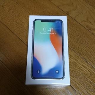 アップル(Apple)の専用 DOCOMO iPhone x 64g シルバー 新品未開封(携帯用ゲーム本体)