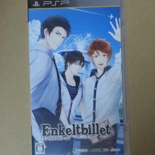 プレイステーションポータブル(PlayStation Portable)のPSP エンケルトビレット(携帯用ゲームソフト)