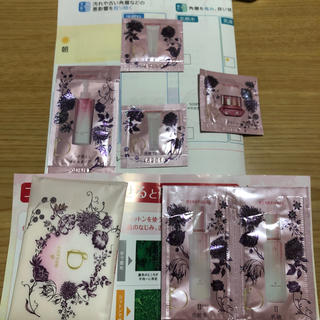 シセイドウ(SHISEIDO (資生堂))の資生堂 お試しセットおまけつき!!(サンプル/トライアルキット)