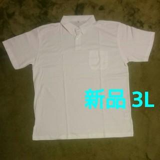 新品 ボタンダウンポロシャツ 白 3L(ポロシャツ)