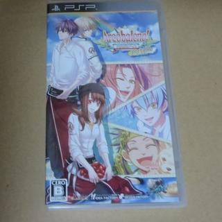 プレイステーションポータブル(PlayStation Portable)のPSP アルコバレーノー! ポータブル(携帯用ゲームソフト)