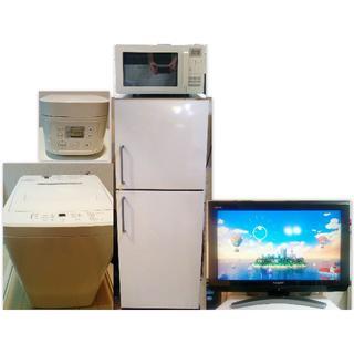 ムジルシリョウヒン(MUJI (無印良品))の無印良品家電4点とTV、23区近郊のみ配送・設置・試運転致します(冷蔵庫)