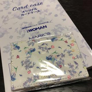 MARK'S Inc. - 日経woman 7月号付録 カードケース