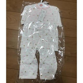 腹巻付き半袖パジャマ 95(パジャマ)