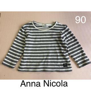 アンナニコラ(Anna Nicola)の【値下げ】Anna Nicola 長袖トップス(Tシャツ/カットソー)