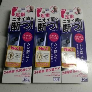 シセイドウ(SHISEIDO (資生堂))の資生堂 デオドラントフットクリーム 3本(フットケア)