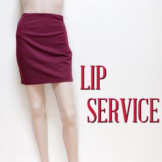 LIP SERVICE - 極美ライン♪リップサービス お姉様ストレッチスカート♡リゼクシー エモダ