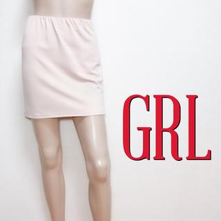 GRL - 極美ライン♪グレイル きらきらビジュー ストレッチスカート♡リゼクシー デュラス