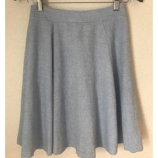 トゥエルブアジェンダ(12Twelve Agenda)の12agenda スカート 水色(ひざ丈スカート)