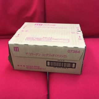 シセイドウ(SHISEIDO (資生堂))の資生堂 ザ・コラーゲン リッチリッチ 1ケース(10本1箱×3箱)計30本 (コラーゲン)