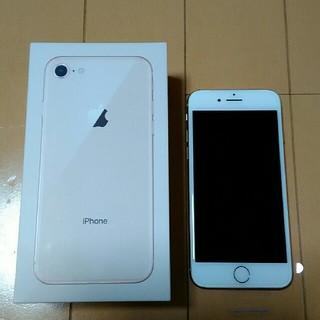 Apple - iphone8 64G au 動作確認のみ
