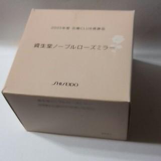 シセイドウ(SHISEIDO (資生堂))の資生堂ノーブルローズミラー(ミラー)