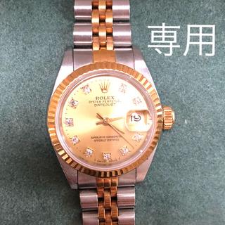 ロレックス(ROLEX)のROLEX ロレックス  オイスターパーペチュアル 10P ダイヤ(腕時計)
