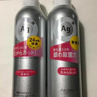 エージープラス(a.g.plus)の新品未使用エージープラス パウダースプレー180g×2(制汗/デオドラント剤)